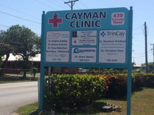 One Year Later: Clinic Sign Soon Come!